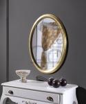 зеркало 7.0042-L-O_79x59