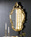 зеркало 7.0131-L-O
